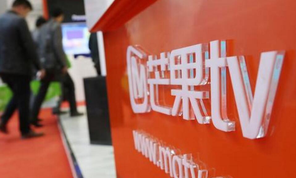 芒果超媒净利增34%背后:股东高新创投减持套现近9亿,全资子公司芒果TV上黑榜