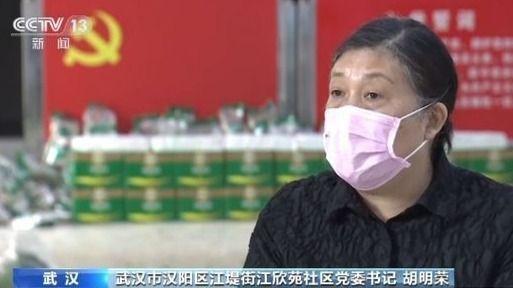 湖北武汉有我丨基层社区书记:社区就是家 把家人都护好