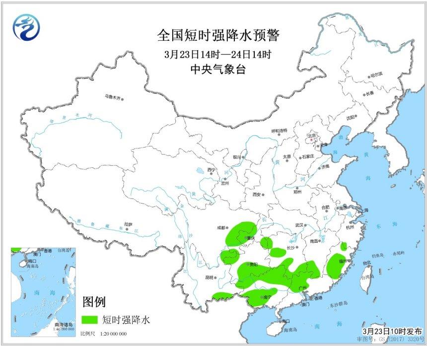 强对流蓝色预警 重庆贵州广西广东等8省区市有雷暴大风或冰雹
