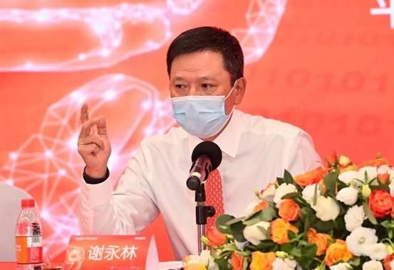 坦然集团总经理兼联席CEO、坦然银走董事长谢永林