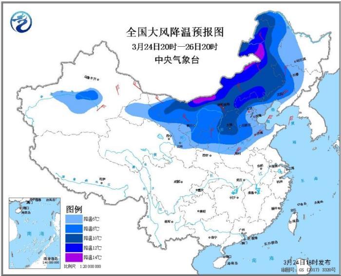 寒潮蓝色预警:北京大部最低气温将降至0℃或以下