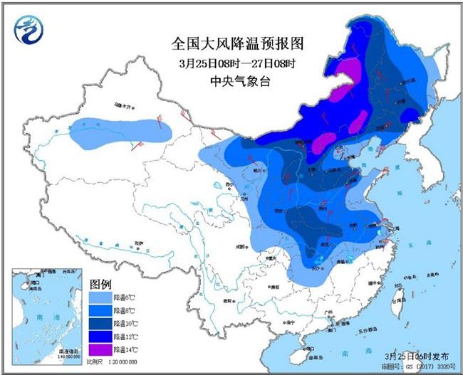 寒潮蓝色预警继续!北京河北等地最低气温将降至0℃以下
