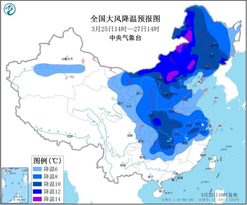 寒潮蓝色预警  28日早晨北京等地最低温将降至0℃以下