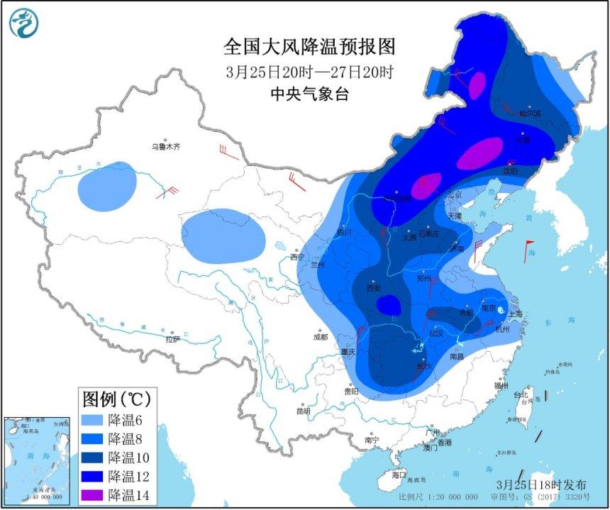 寒潮蓝色预警 中东部大部将降温6至10℃并有7至9级阵风