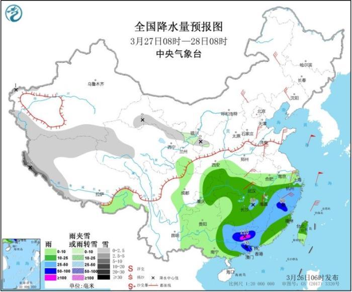 较强冷空气继续影响中国大部地区 江南华南有较强降雨