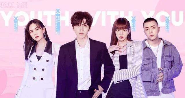 Lisa当导师、BTS专辑大卖、泫雅热搜怪……韩流要回来了吗? 沛县在线