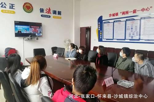 河北省承德市政法委领导表示:通过心理健康培训和现场连线的解疑答惑,学到了很多方法,也对做好疏导化解心理压力,培养阳光心态起到了指导作用。
