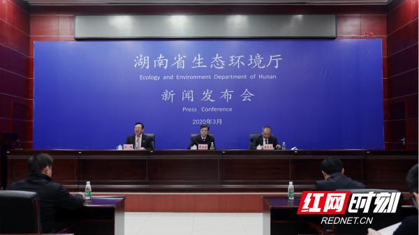 湖南省生态环境厅:坚决打赢2020