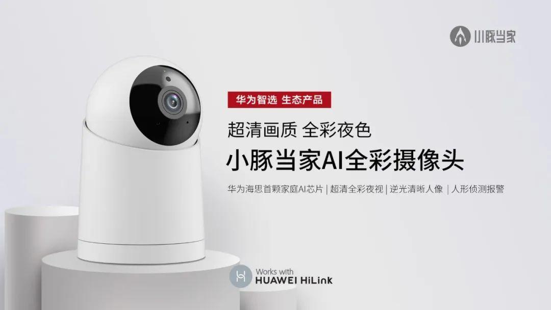 http://www.zgcg360.com/anfangzhaoming/693715.html