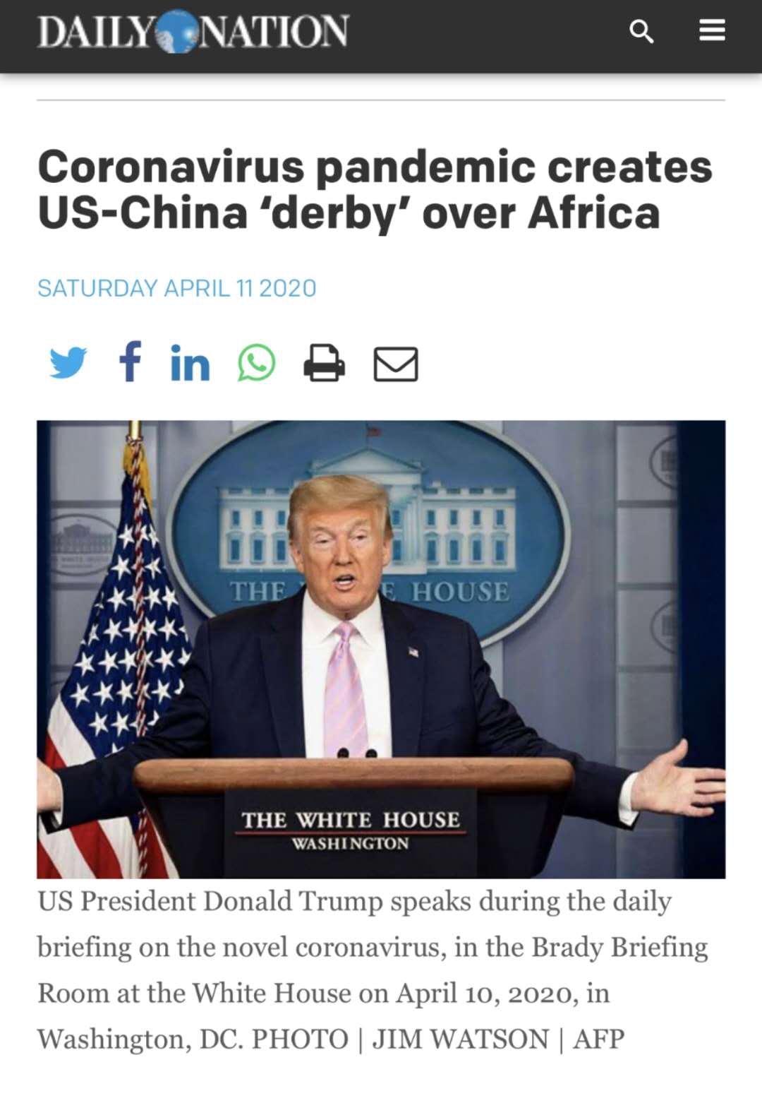 肯尼亚《民族报》指出非洲领导人造捍卫世卫形成了非同清淡的共同立场