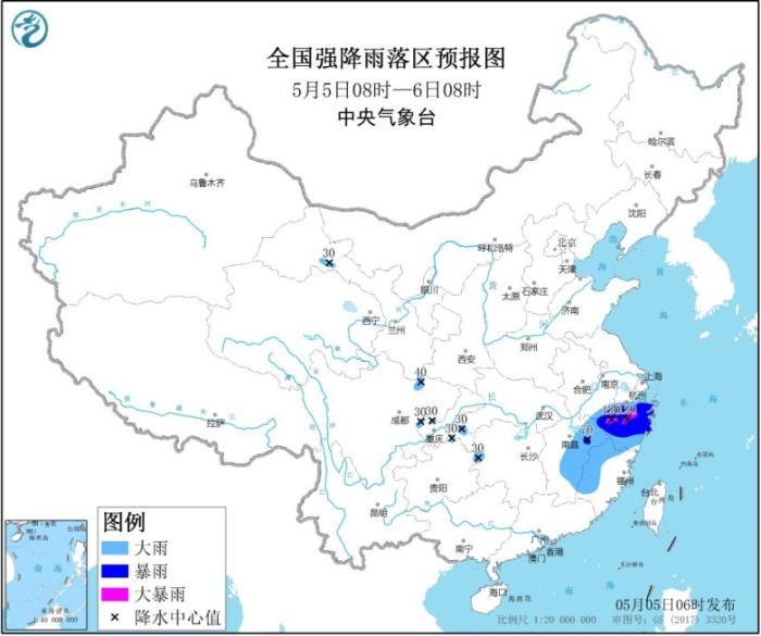 中央气象台发布暴雨蓝色预警 浙江中部局地有大暴雨