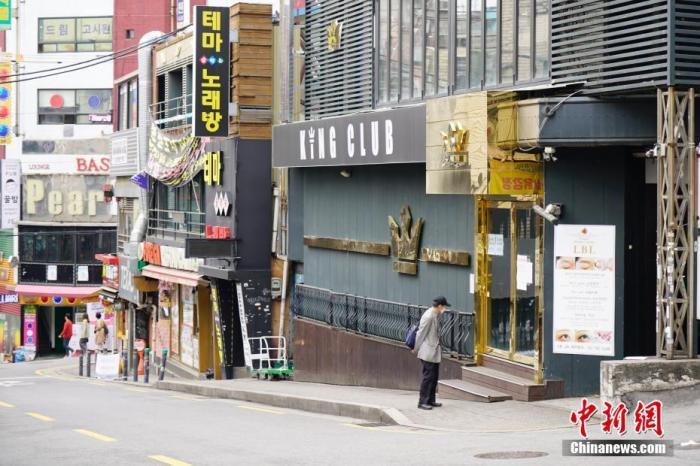 韩媒:韩国首尔夜店集体感染已致54人确诊