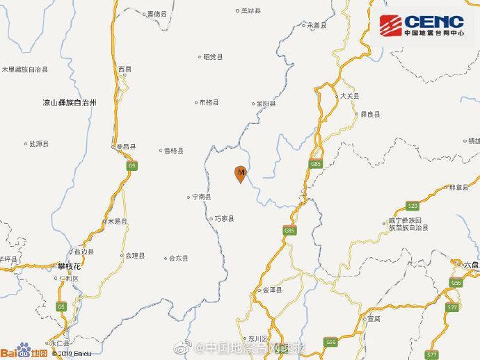 云南昭通市巧家县发生5.0级地震 震源深度8千米