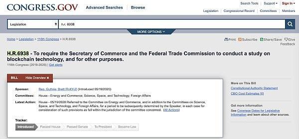 美国国会新法案要求联邦机构对区块链技术进行大规模调查