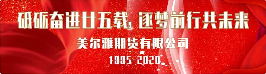 http://www.weixinrensheng.com/caijingmi/1964623.html