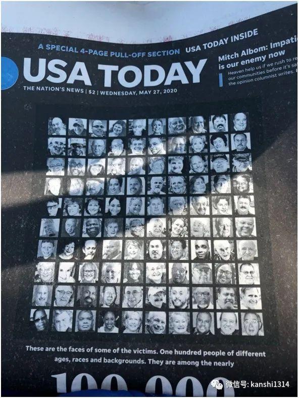 不收割全球,美国难以度过这次危机!
