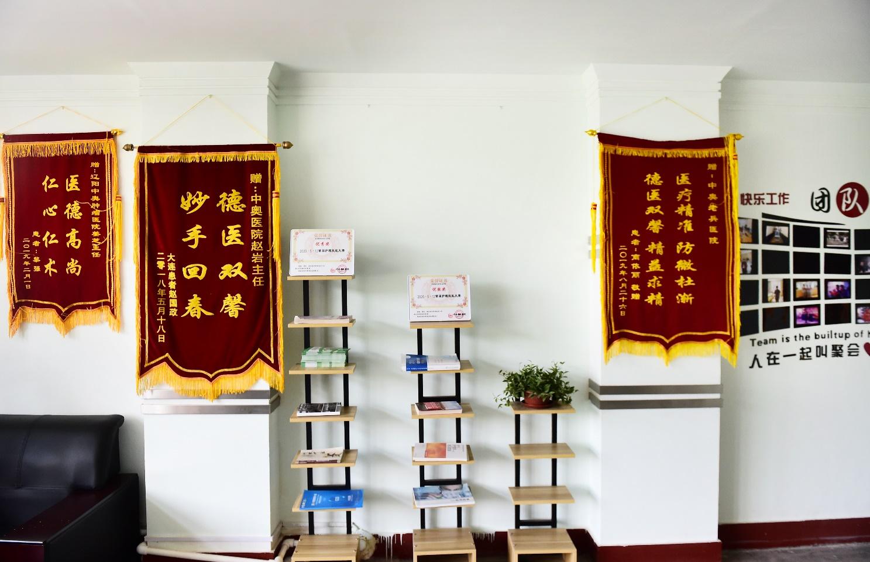 辽阳中奥肿瘤医院:老兵精神服务患者 开创肿瘤治疗新篇章