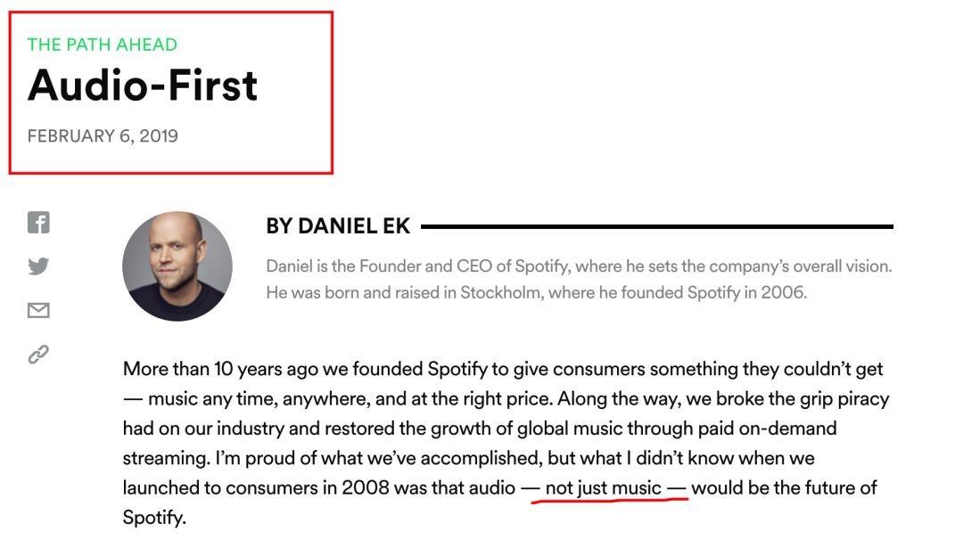 增量市场红利远离的时代,这家音乐流媒体公司将如何演绎?(上)