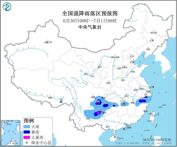 暴雨及强对流天气蓝色预警:四川贵州浙江局地有大暴雨