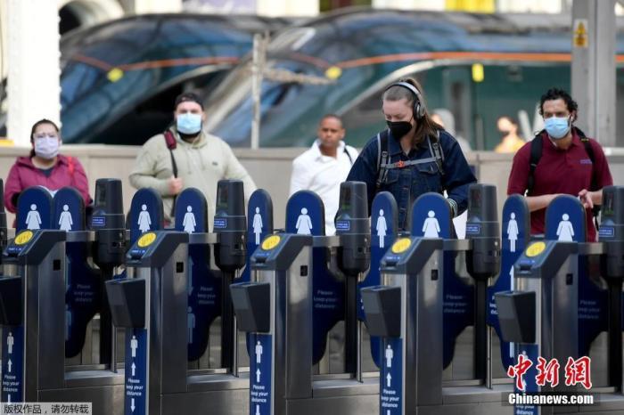 新冠病毒感染率高 英国莱斯特市采取封锁措施