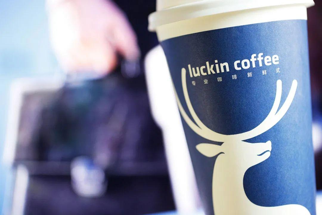 瑞幸咖啡停牌退市!4000家门店如何运营?