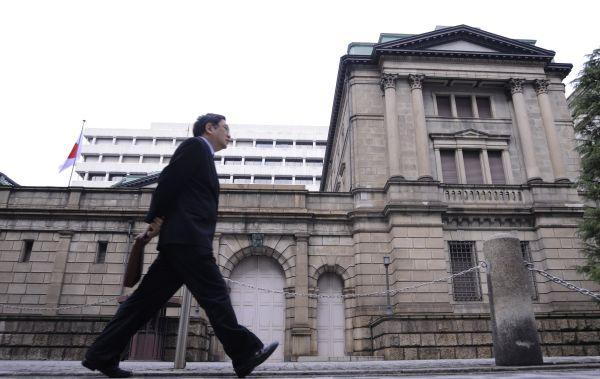 日媒:为追赶中国脚步 日本加速筹备央行数字货币