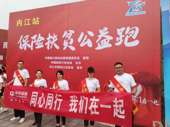 http://www.qwican.com/caijingjingji/4308099.html