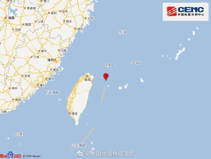 台湾宜兰县海域发生4.4级地震 震源深度130千米
