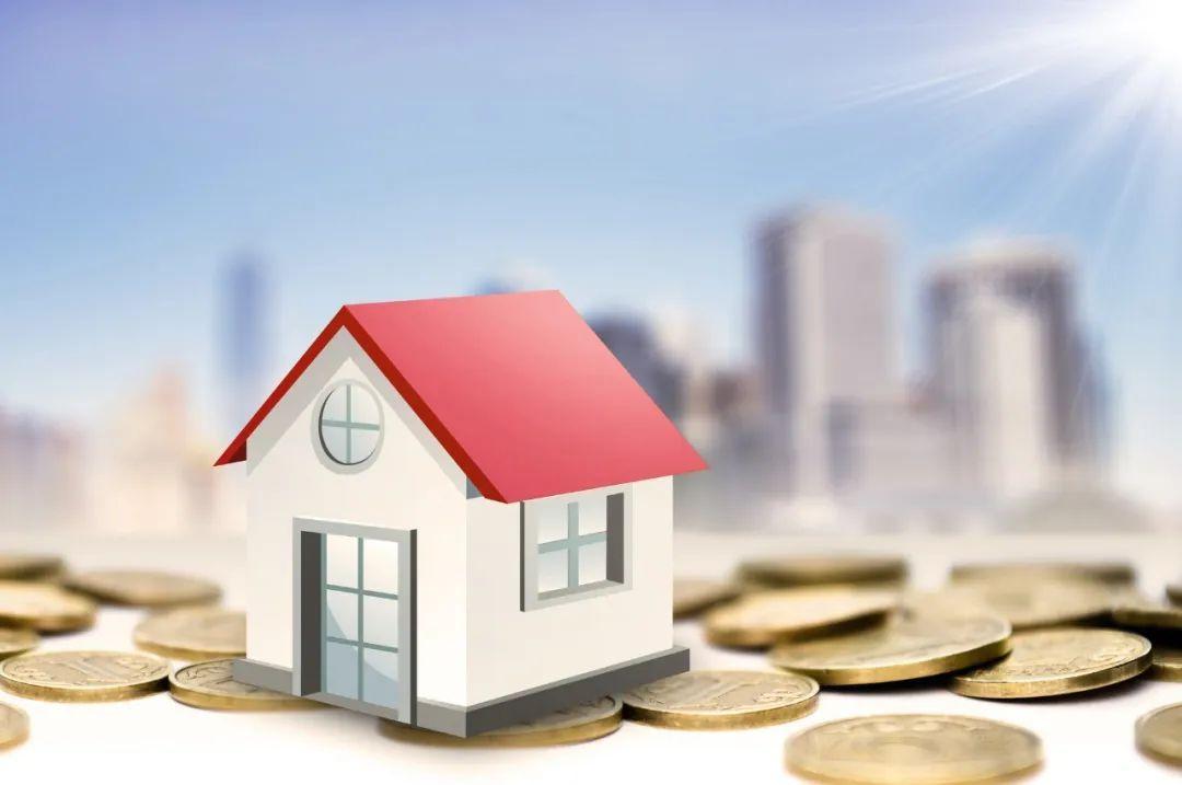 """6月楼市现""""拐点"""":房地产开发投资正增长,房企上半年买地花了4036亿"""