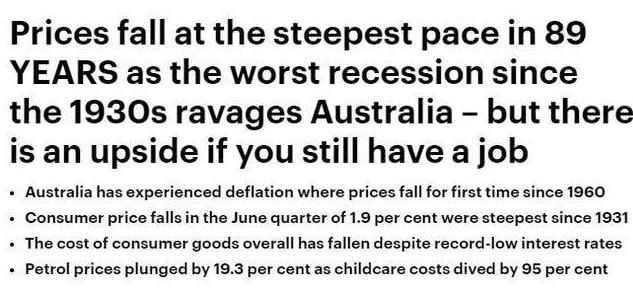 澳大利亚物价创89年来最大跌幅