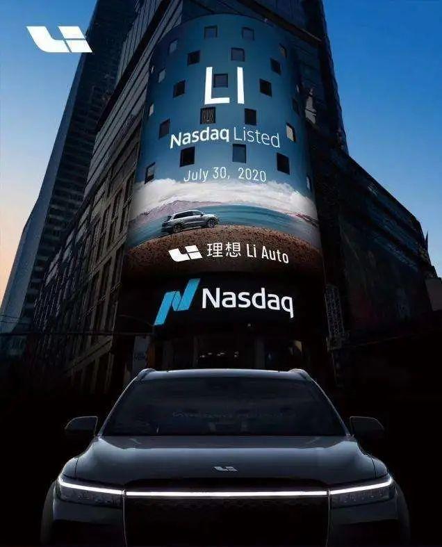 理想上市,增程式电动车一夜间成了香饽饽?-新闻频道-和讯网