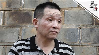 被羁押26年后无罪归乡 张玉环称希望种田养老
