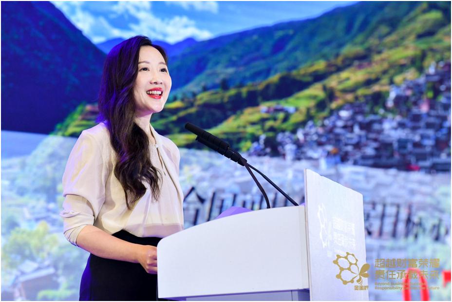 玫琳凯中国2019年可持续发展报告暨25周年特刊发布
