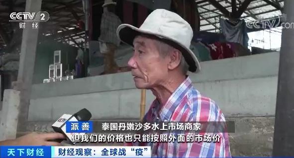 """入境游客竟为""""零""""!这个国家的旅游产业被""""冰封""""......"""