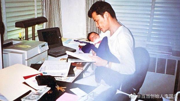 李国庆和俞渝被儿子起诉! 喊话:法庭见!祝你好运