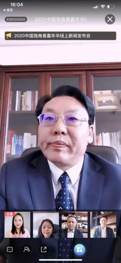 中国商业联合会常务副会长兼秘书长王民讲述主办本次活动的初衷