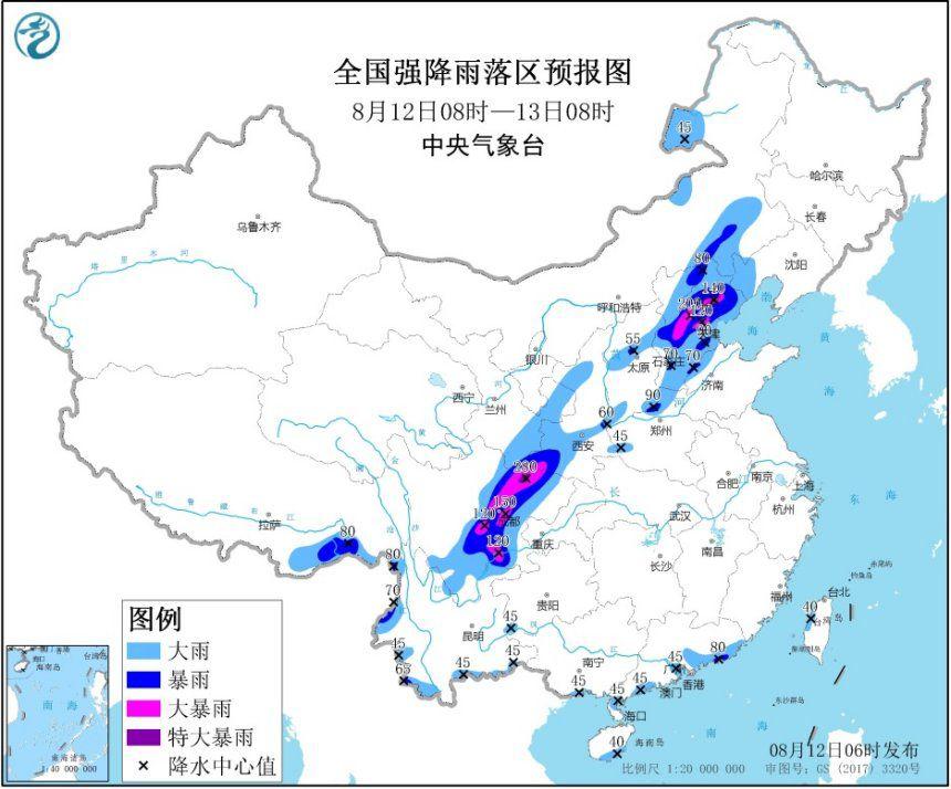 13省份局地有大到暴雨 国家防总启动防汛Ⅳ级应急响应