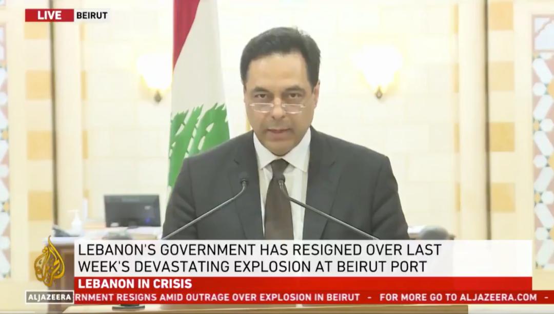 黎巴嫩爆炸一周后政府全体辞职,当地情况怎么样了?