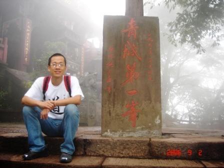 新东方在线王江涛:从未因为走得太远而忘了为何出发