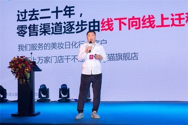 2020粤港澳大湾区直播与短视频产业峰会盛大召开
