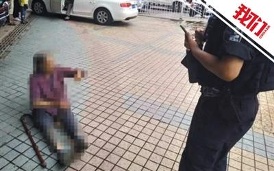 """女孩扶老人被纠缠 民警还其清白并鼓励""""大胆扶"""""""