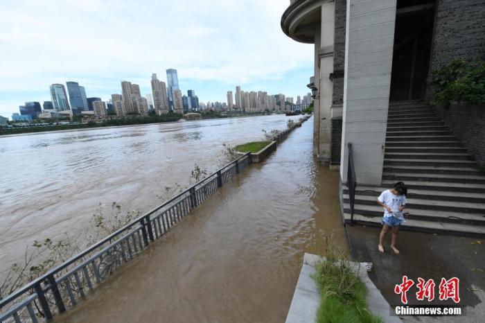 """""""长江2020年第5号洪水""""在上游形成"""