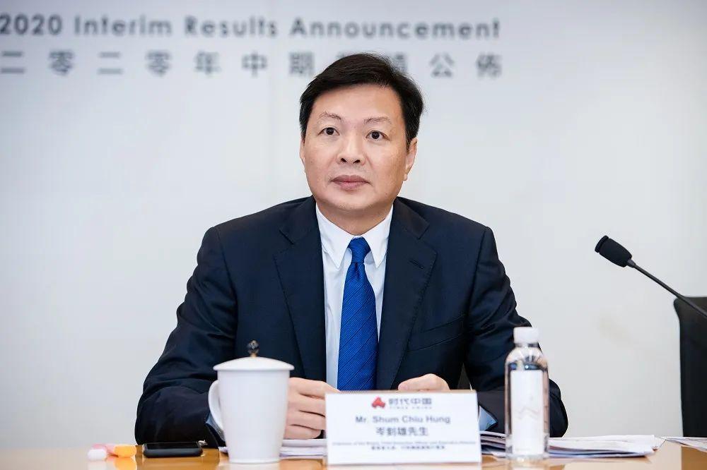 2020年中期业绩公布  疫情之下时代中国稳健发展