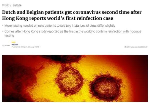 """群体免疫宣告无效!全球多地发现新冠""""二次感染"""",那打疫苗还有用吗?"""