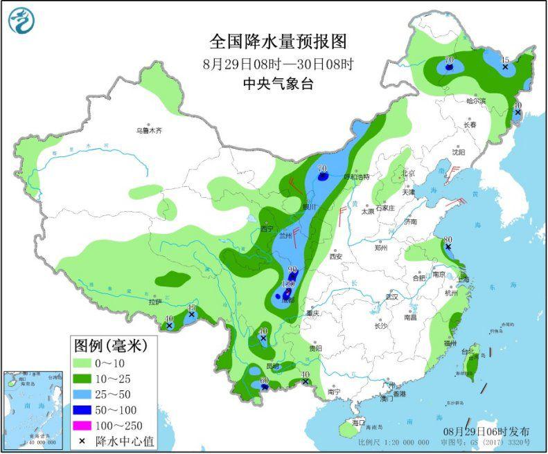 """四川盆地局地有较强降水 台风""""美莎克""""将影响东南部海域"""