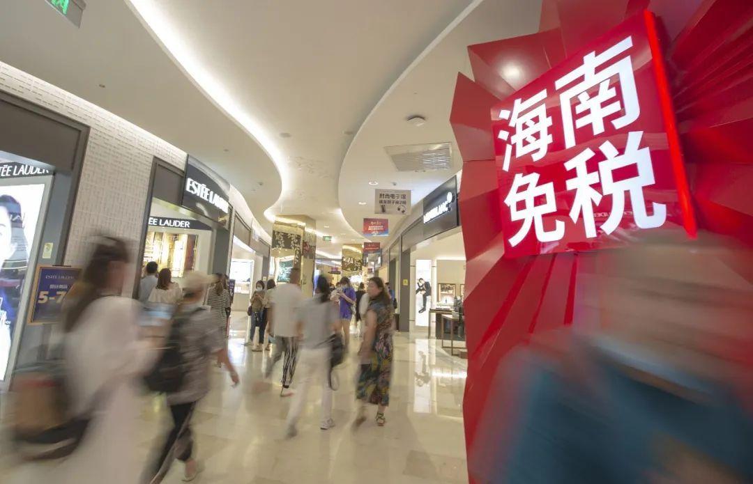疫情后的消费,奢侈品成最大赢家?广州爱马仕门店曾一天卖了1900万元!海南免税店也火了