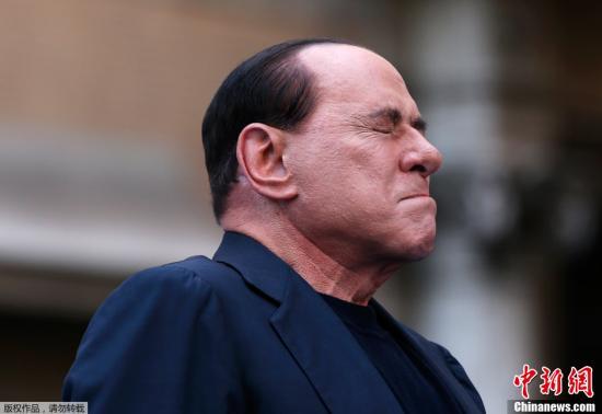 外媒:意大利前总理贝卢斯科尼新冠病毒检测呈阳性