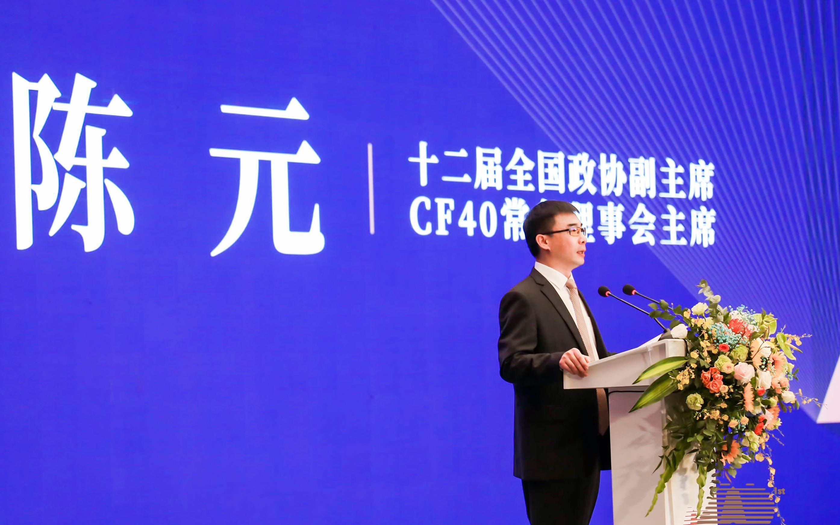 陈元:优化社保支出,发展市场化的保险行业,让人民群众有钱敢花