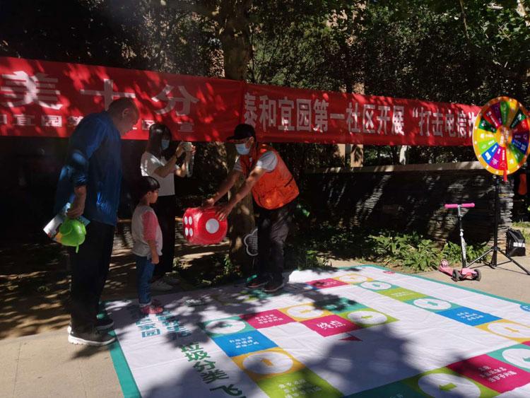 """""""走进我们的小康生活"""": 表白北京的美丽乡村,爱了!"""