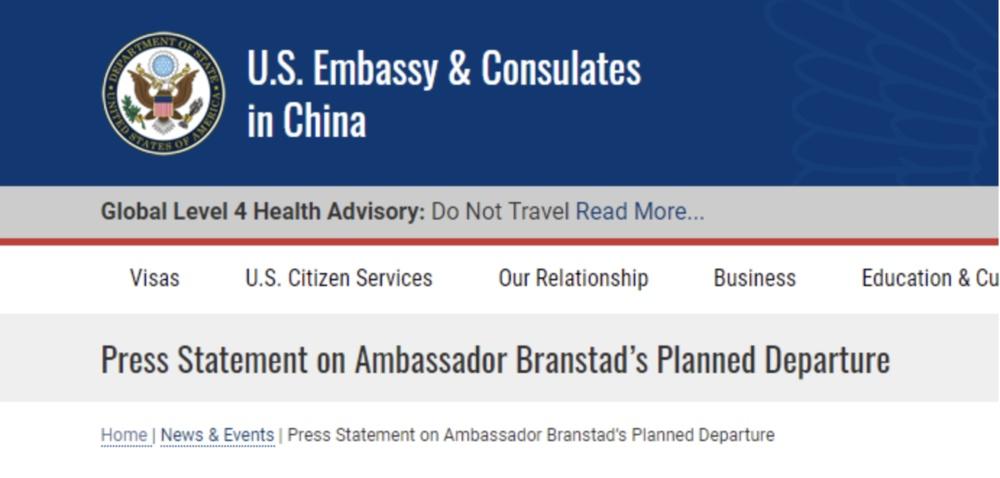 【虎嗅早报】美国驻华大使即将离任;菅义伟胜选日本自民党总裁